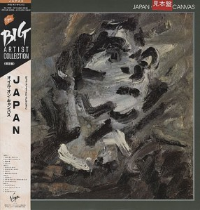 Japan-Oil-On-Canvas-338526